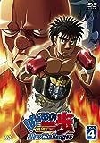 はじめの一歩 New Challenger VOL.4 [DVD]
