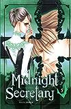Midnight secretary T05