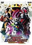 仮面ライダー平成ジェネレーションズ Dr.パックマン対エグゼイド&ゴーストwithレジェンドライダー [DVD]