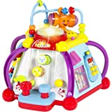 15-in-1 Musical Activity Cube Educational Game Play Center Baby Toy with Lights and Sounds
