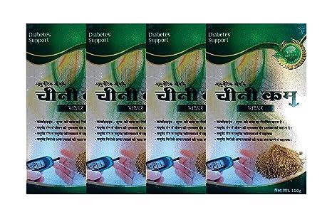sheetpitta medicina ayurvédica para la diabetes