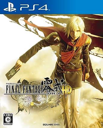 amazon ファイナルファンタジー零式 hd ps4 ゲームソフト
