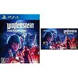 ウルフェンシュタイン: ヤングブラッド【Amazon.co.jp限定】PS4テーマ「Wolfenstein: YoungbloodOfficial Static Theme」配信 - PS4 【CEROレーティング「Z」】