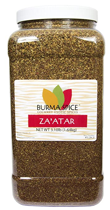 Za'atar : Herb and Spice Blend : Seasoning Mix : Middle Eastern and  Mediterranean Cuisines (58oz )