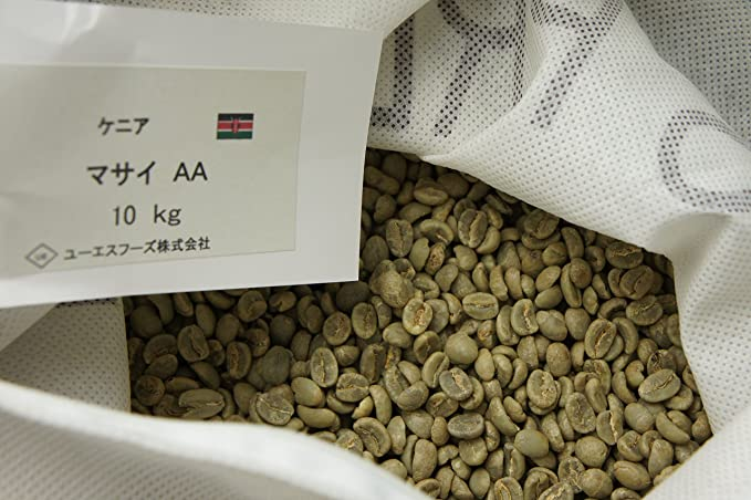 Amazon Com Kenya Masai Aa Us Premium Green Coffee Beans Gram Sale 800g Grocery Gourmet Food