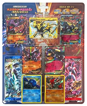 Pokemon Cartas XY Break double mega BREAK set M Aerodactyl ...