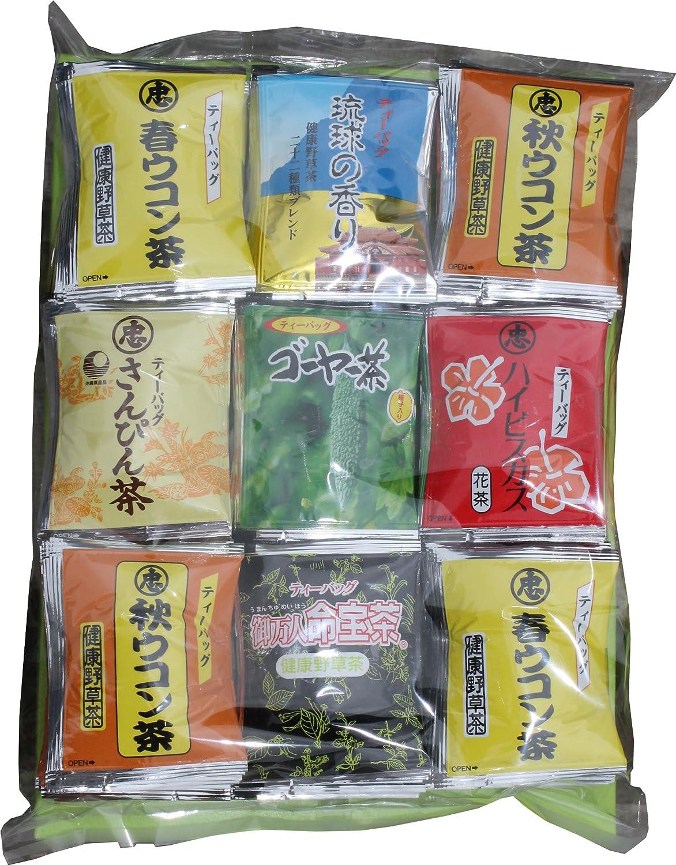 比嘉製茶 ミラクル(ティーバッグ) (100P)×5 B00DK7KX52   5P