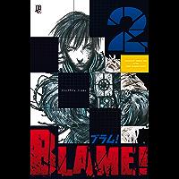 Blame! vol. 02