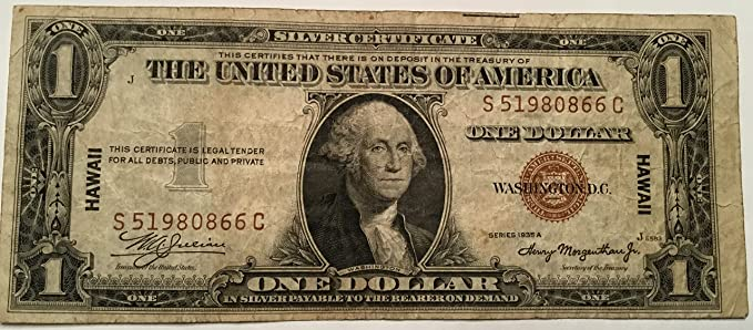 Amazon.com: 1935 A $1 One Dollar Hawaii SILVER CERTIFICATE Brown ...