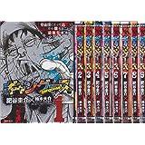 ギャングース コミック 1-12巻セット (モーニング KC)