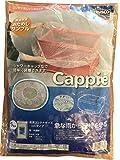 TRUSCO(トラスコ) サンプル1枚付チラシ 「キャッピー」コンテナ用レインキャップ