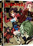 Kabaneri of the Iron Fortress: Season One (Limited Edition Blu-ray/DVD Combo)