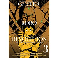 Getter Robo Devolution Vol 3