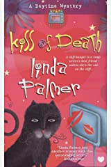 Kiss of Death (Daytime Mystery Book 4) Kindle Edition