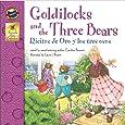 Goldilocks and the Three Bears | Ricitos de Oro y los tres ojos (Keepsake Stories, Bilingual)