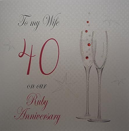 Auguri Alla Moglie Per Anniversario Di Matrimonio.White Cotton Cards P40w Biglietto D Auguri Alla Moglie Per 40