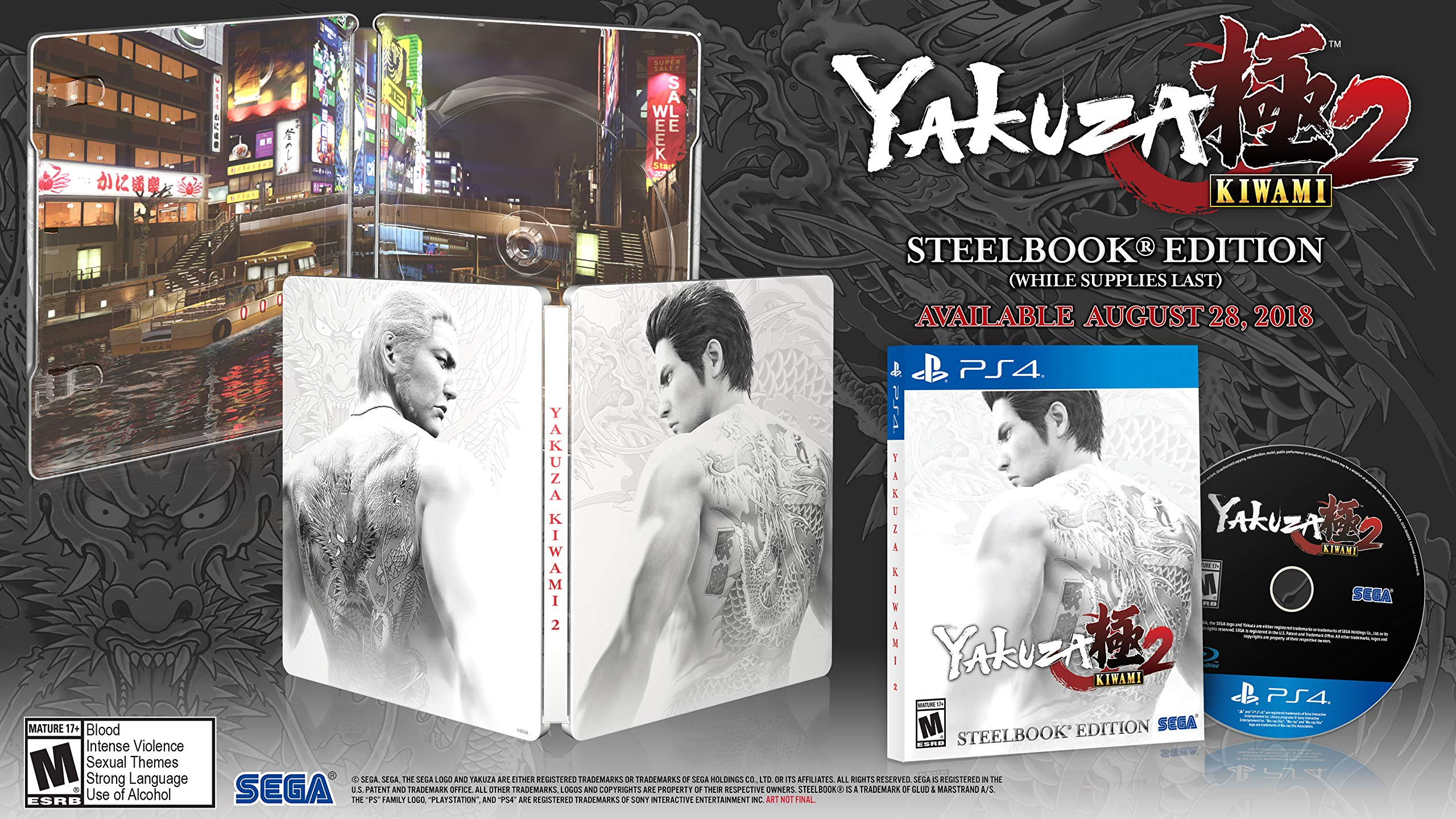 Yakuza Kiwami 2: Steelbook Edition - Playstation 4 (jr4k)