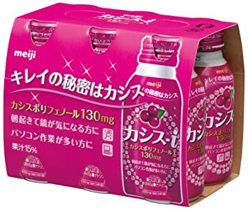 【栄養機能性食品】 EX 29.4g 明治 カシス-i (約60粒) 5個セット 【送料無料】