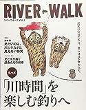 RIVER‐WALK〈Vol.2〉