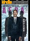 AERA2/13号