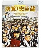 決算! 忠臣蔵 [Blu-ray]