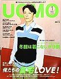 UOMO(ウオモ) 2020年 01 月号 [雑誌]