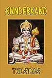 Sunderkand (Hindi) (Hindi Edition)