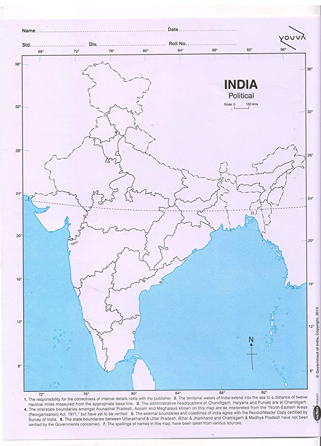 Navneet India Political Maps Pack Of 100 Sheets Amazon In