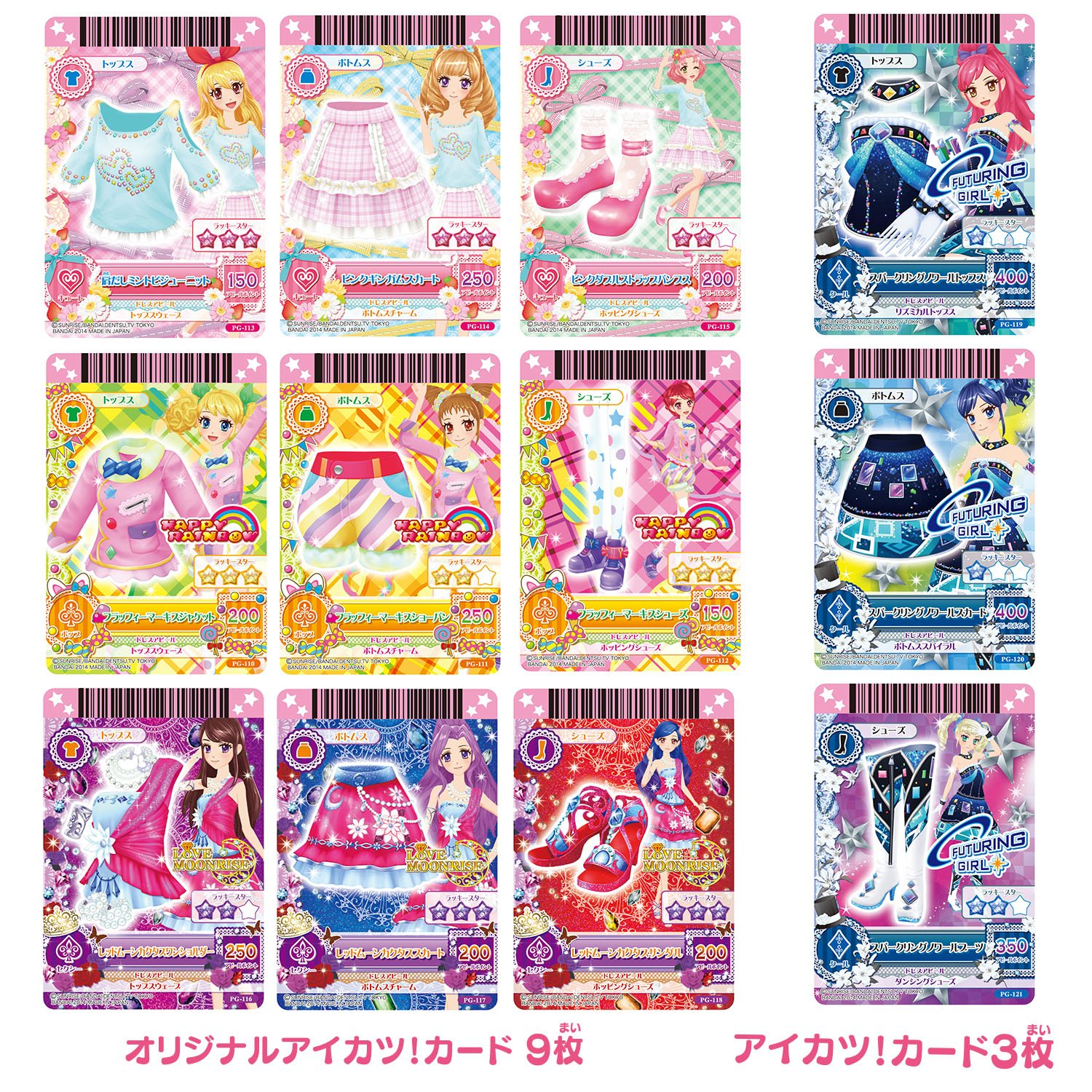 amazon com aikatsu card maker kirakira bromide toys games