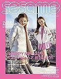 sesame (セサミ) 2020年 01 月号 [雑誌]