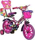 eStofers® Ollmii™ Bikes, 14 Inch Kids Cycle With Side Wheels (Pink) For The Age Group Of 3 To 6 Years