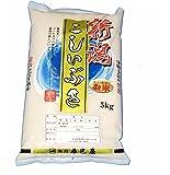 30年産 新米【精米】新潟県産(産地直送米) 白米 こしいぶき 5kg