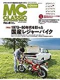 MC CLASSIC(モーターサイクリストクラシック)No.6