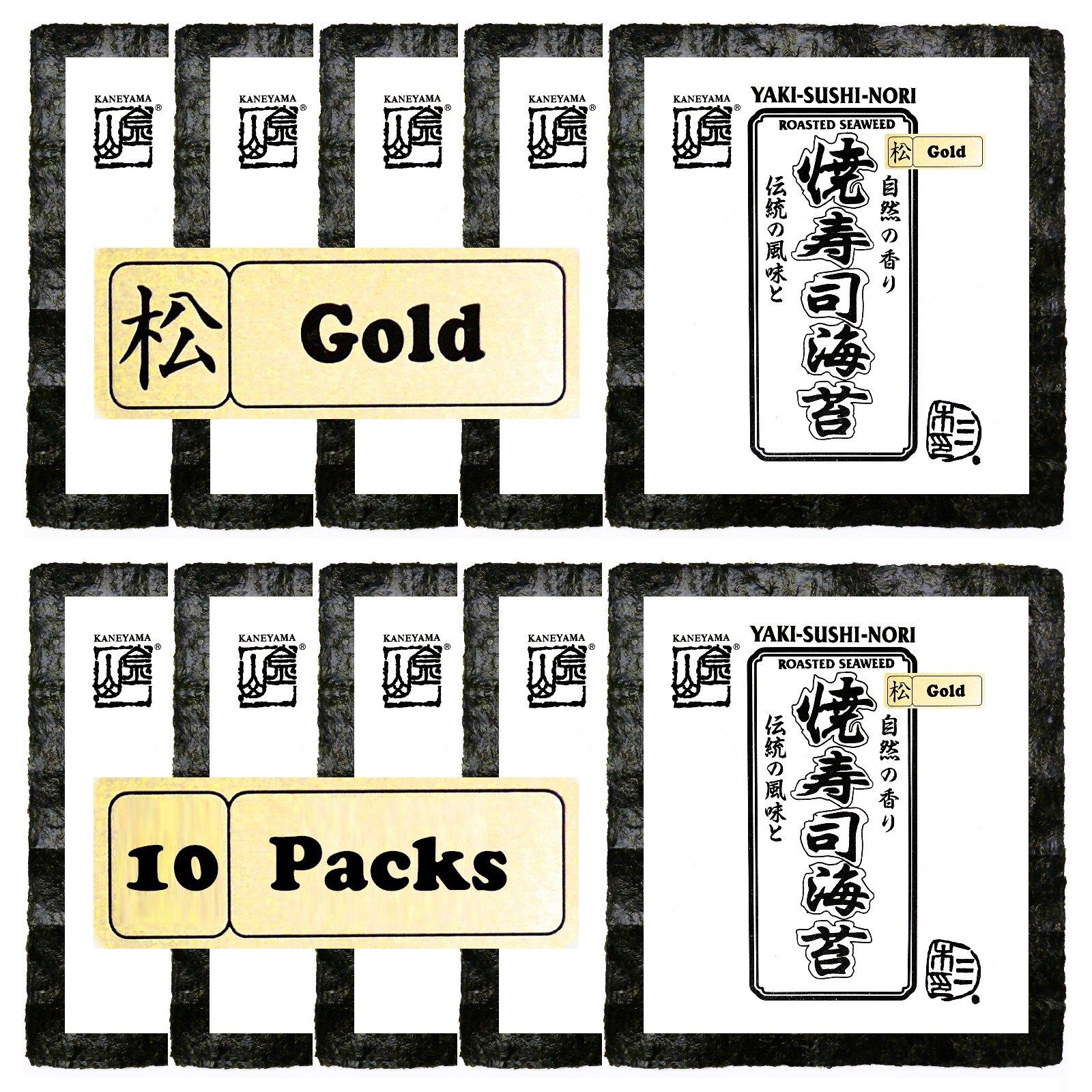 Kaneyama Yaki Sushi Nori / Dried Seaweed (Vacuum-packed/re-sealable), Gold Grade, Full Size, 10 Packs of 50 Sheets