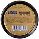 Saphir Amiral Gloss 50ml - Leather Shoe Care Polish for Mirror Shine