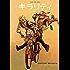 キラリティ(1) (ヤングキングコミックス)