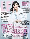 LEE (リー) 2019年3月号 [雑誌]