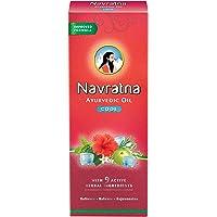 Navratna Ayurvedic Oil 300 ml