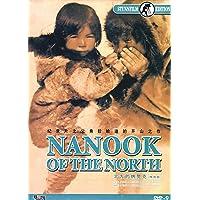 北方的纳努克(特别版)(DVD9)