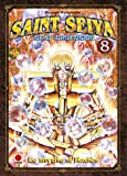 Saint Seiya Next Dimension - Le myth d'Hades Vol.8