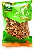 Textured Vegetable Protein (TVP) Taiwanese Vegan Beef Slice - Premium Texturized Imitation Beef, 100% Vegan Meat…