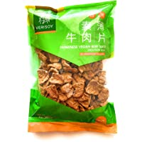Textured Vegetable Protein (TVP) Taiwanese Vegan Beef Slice - Premium Texturized Imitation  Beef, 100% Vegan Meat Substitute Non-GMO, No MSG