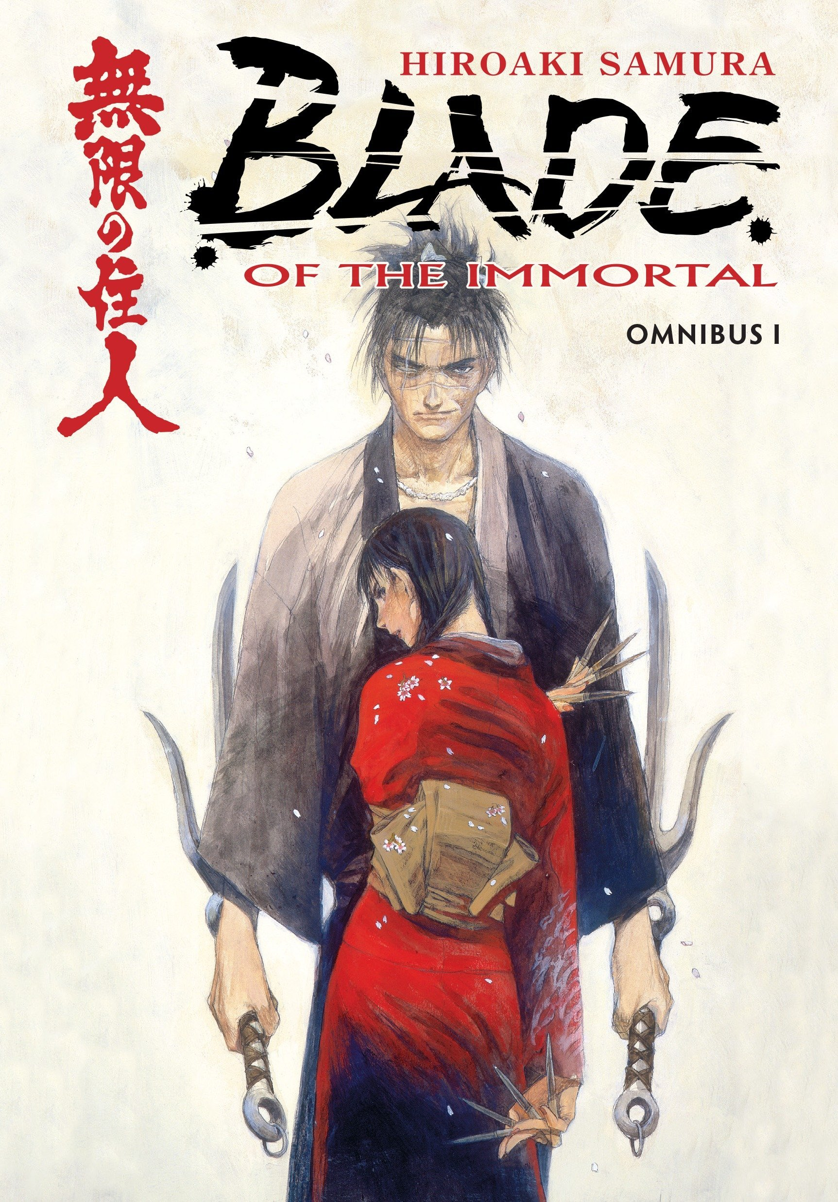 Blade of the Immortal Omnibus Volume 1 by Dark Horse Manga