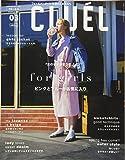 CLUEL(クルーエル) 2019年 03 月号 [雑誌]