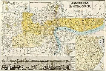 Amazon historical 1937 world war ii japanese map of shanghai historical 1937 world war ii japanese map of shanghai china w photo of gumiabroncs Images