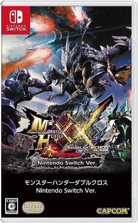Monster Hunter XX Double Cross [Sólo En Idioma Japonés] Standard Edition [Nintendo Switch] [Importación Japonesa]: Amazon.es: Videojuegos