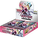 ポケモンカードゲーム サン&ムーン 強化拡張パック 「フェアリーライズ」 BOX