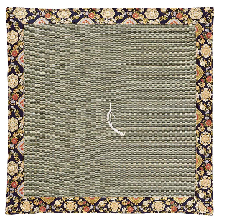 Four Seasons Handmade Japanese Brocade Fabric Zabuton Meditation Cushion (Gras shopper) 23.6× 23.6Inch by Four Seasons