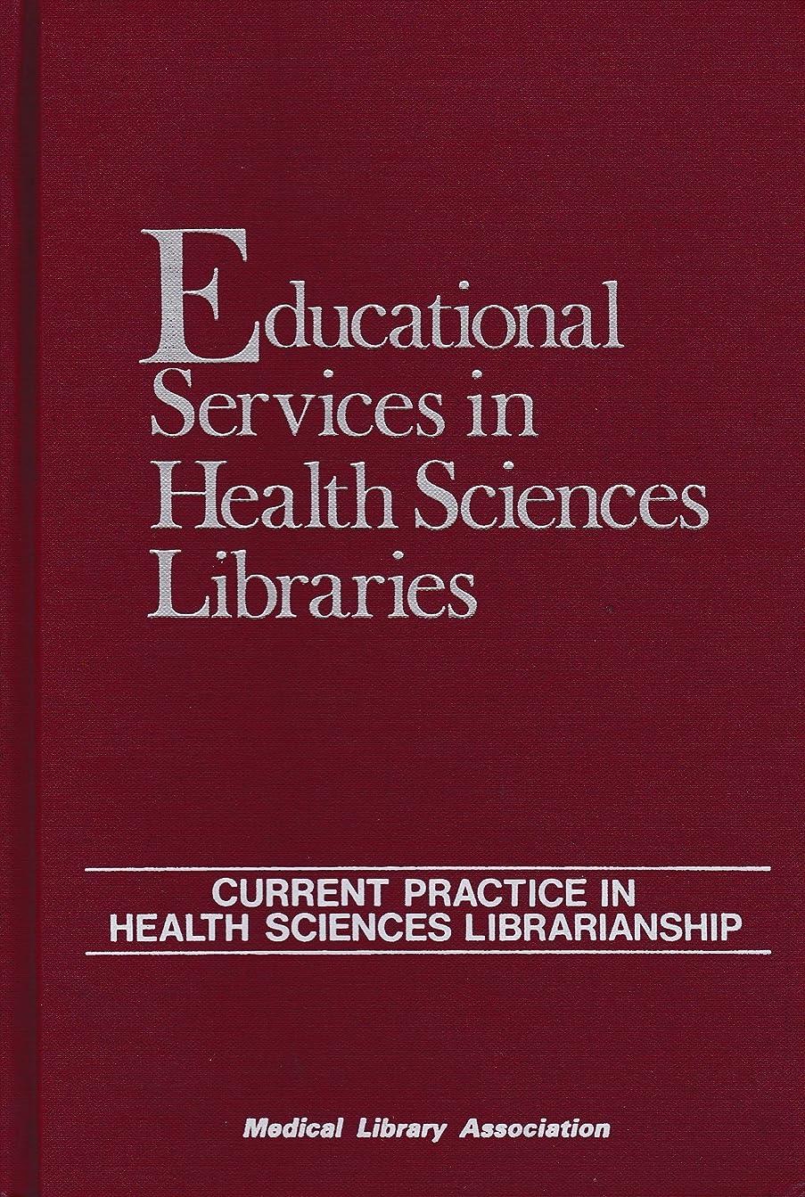 強制驚いたことに彫刻The New Librarianship Field Guide (The MIT Press) (English Edition)