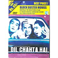 Dil Chahta Hai Full Movie DVD 5.1 Dolby Digital +1 Free CD